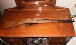 $120 1945 Mosin Nagant russian M44 carbine