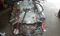 $1,000 Gm 350 Marine/Truck Engine