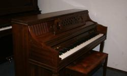 $1,495 Kimball Artist Console Piano, South King County,