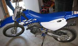 $1,650 2006 Yamaha ttr-125 w/ electric start