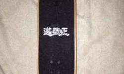 2002 Skateboard Fanatix Series #1 Collectable