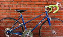 $250 51CM Puch Cavalier Mixte - Vintage Ladies Road Bike