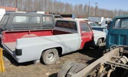 $250 8 foot truck bed for 80s Chevy Truck (Wasilla)