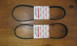 $25 OBO Ducati Monster Toothed Belts '98 '99