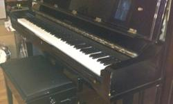 $2,000 Piano Samick SU-131A for SALE