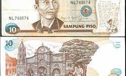 $3 1985 Philippines 10P Note Better Grade (CUR-007272)
