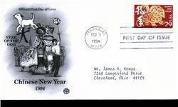 $3 1994 US First Day Postal Cover (STM-003671)