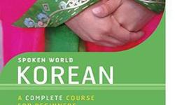 $40 Korean : A Complete Course for Beginners by Living