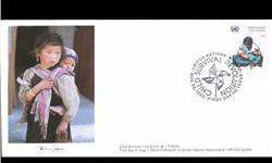 $4 1985 UN First Day Postal Cover (STM-003910)