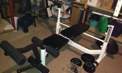 120 Sportek Kwb350 Power Folding Weight Bench With 100 Lbs For Sale In Chesapeake Ohio Classified Showmethead Com Great shape and weight bar and some weights included. 120 sportek kwb350 power folding