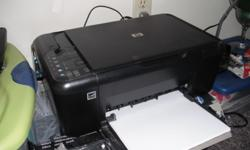 $50 OBO HP Printer and Scanner