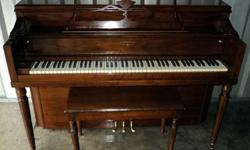 $699 HARDMAN CONSOLE PIANO-FREE DELIVERY TO 1st FLOOR NEW