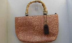 $6 RELIC Cheetah Animal Print Straw Purse in Neutral Colors