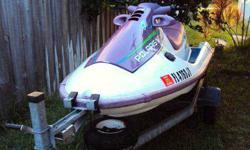 $700 1996 Polaris STL 780 Waverunner