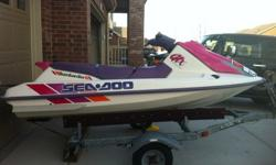 $999 OBO 1993 SeaDoo GTX (with trailer)