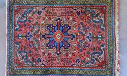 Antique*1930*Oriental Rug*Lilian*Persian*Hand Knotted &